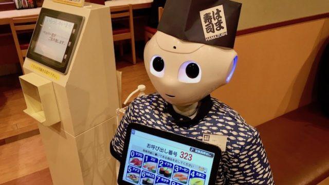 20181013はま寿しアイキャッチ_IMG_13