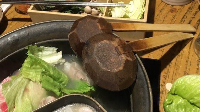 20200207温野菜アイキャッチ