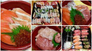 20200510はま寿司お持ち帰りアイキャッチ
