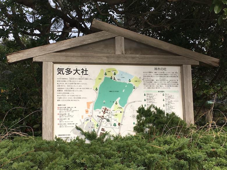 20201129金沢1_IMG_0124