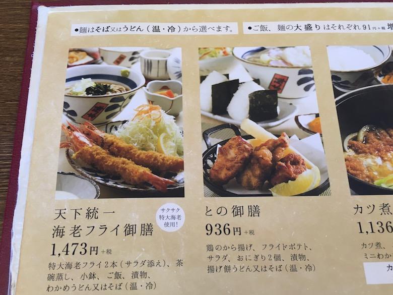 20201129金沢1_IMG_0092