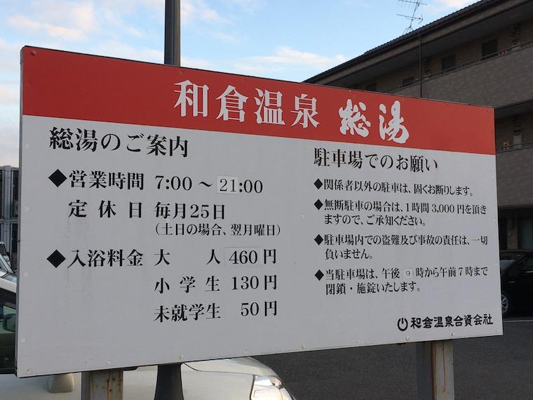 20201129金沢2_IMG_0178