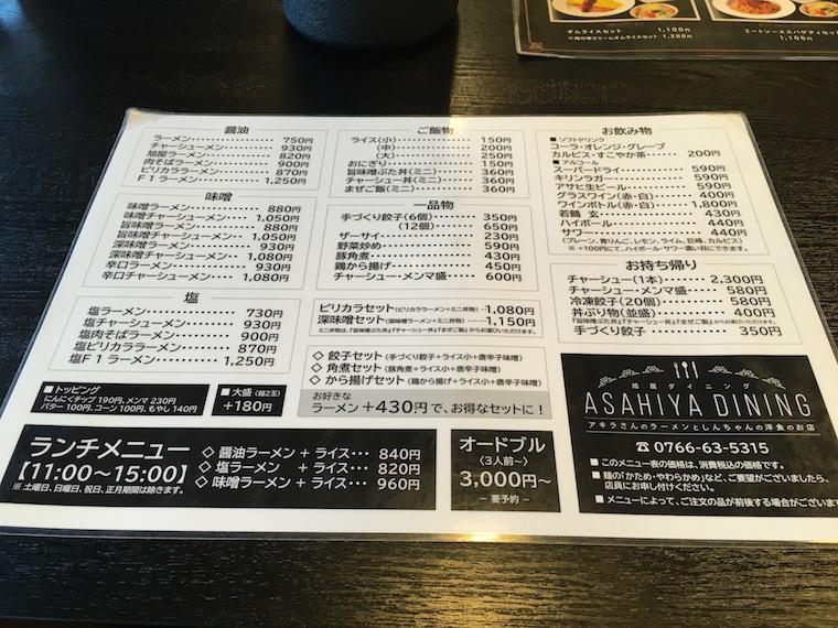 20210809旭屋_IMG_7725