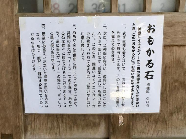 20210805杉原神社_IMG_7591
