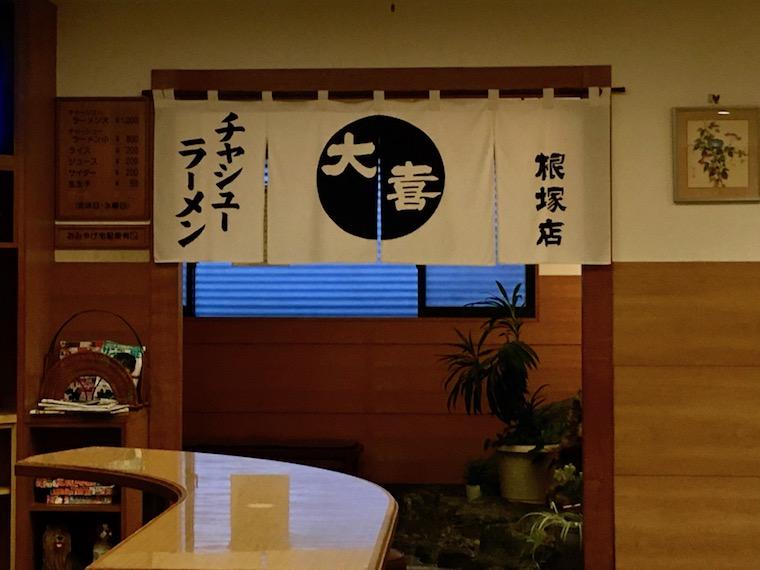 20210814大喜根塚店_IMG_7965