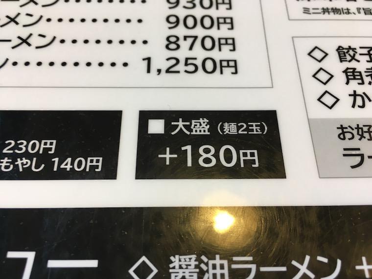 20210809旭屋_IMG_7733