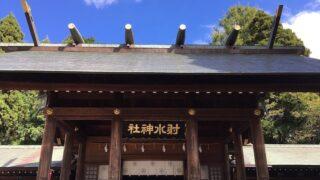 20211015射水神社アイキャッチ_IMG_0482