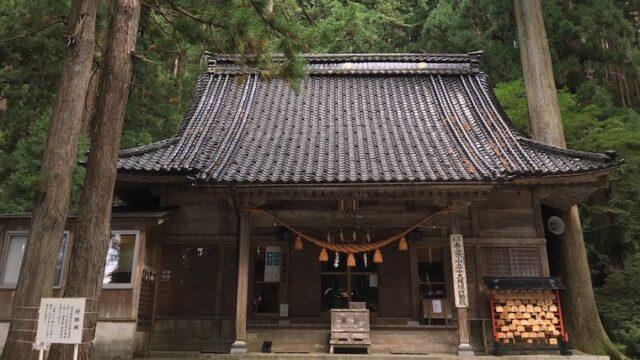 20210925雄山神社芦峅中宮アイキャッチ_IMG_9452